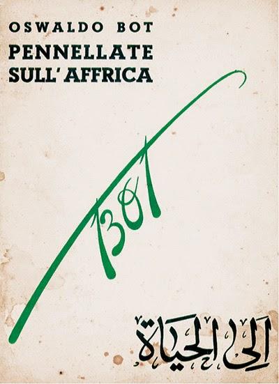 EROTICA FUTURISTA 32: Africa calore sudiciume lussuria